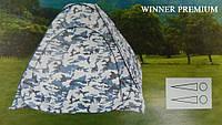 Палатка для зимней рыбалки Winner Premium