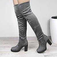 Сапоги ботфорты женские Salma серые еврозима, зимняя обувь