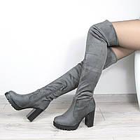 Сапоги женские ботфорты Salma серые зима, зимняя обувь