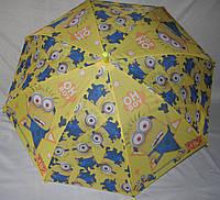 Зонт трость Миньоны в ассортименте