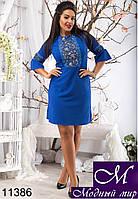 Вечернее платье цвета электрик до колена (48, 50, 52, 54) арт. 11386