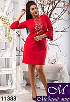 Вечернее красное платье до колена (48, 50, 52, 54) арт. 11388