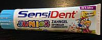 Детская зубная паста для детей старше 6 лет, 100 мл. Германия