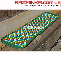 Массажный ортопедический коврик для ног с цветными камнями (150 x 40 см)