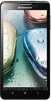 "Смартфон Lenovo P780 2sim, батарея 4000mAh, 4 ядра, экран 5"" IPS, 1280x720, 8MP, А-GPS, 3G"