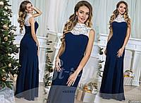 Женское красивое платье в пол с украшением 902 / темно-синее