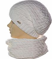 Шапка и шарф комплект женский белый