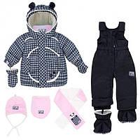 Детский зимний костюм на 1- 3 года (куртка, полукомбинезон, шапочка, шарф) ТМ Deux par Deux K 513-624