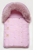Зимний конверт в коляску розовый с меховой отделкой и вышивкой ТМ Модный карапуз 03-00413-2