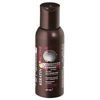 KERATIN ACTIVE Масло репейное для волос - Экстра-восстановление, 100 мл RBA