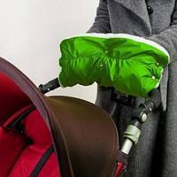 Муфта для детской коляски и санок с мехом и шерстью ТМ Руно 953