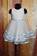 Детское пышное нарядное платье  для девочки 2 - 4 года