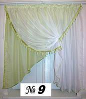Готовые шторы, ламбрикены для кухни №9 зеленая Затишна оселя