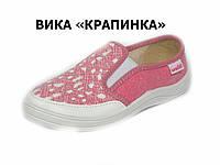 """Яркие качественные мокасины для девочки Вика """"Крапинка"""" пр-во Украина"""