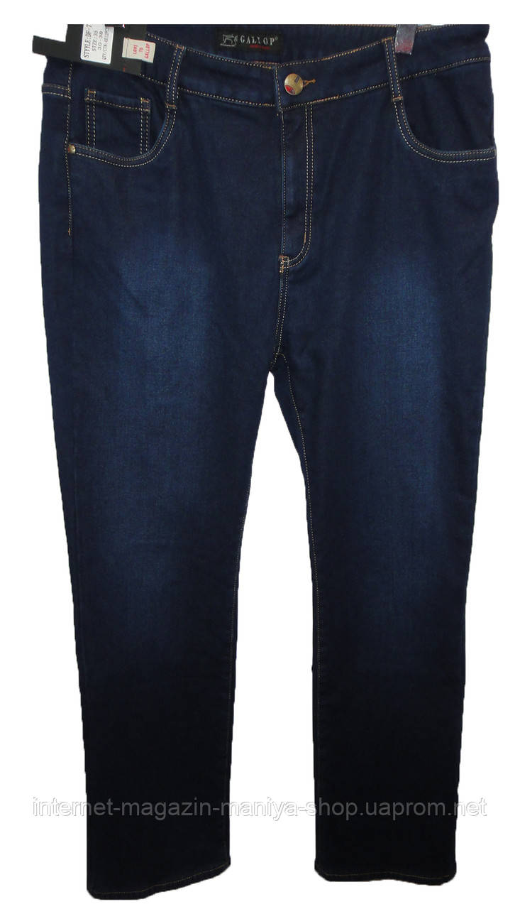 Купить джинсы по росту