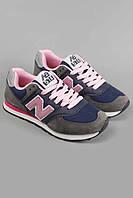 Кроссовки New Balance 574 серые с синими и розовыми вставками. Спортивная обувь. Обувь для спорта.