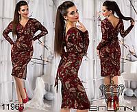 Трикотажные платья с принтом на Новый год р. 36, 38, 40 11963 4 цвета
