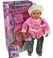 Кукла интерактивная Ксюша, понимает 19 фраз - 5332