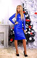 Платье  из эко-кожи с отделкой из перфорированной эко-кожи