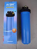 """Колба фильтра Aqua Kit BigBlue 20"""""""