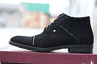 Зимние туфли Vivaro (натуральная замша), зимние туфли на меху, замшевые туфли