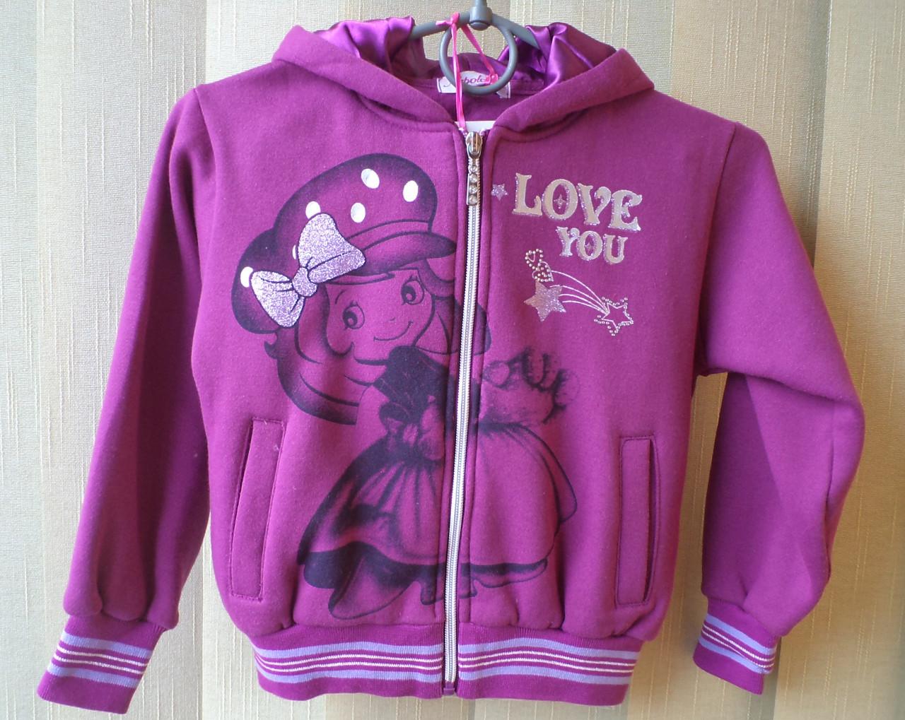 Модные Кофты Для Девочек