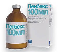 Пенбекс( Penbex)100 мл - комплексный антибиотик