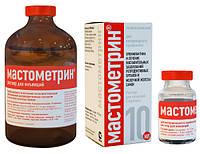 Мастометрин 100мл- Острые воспалительные заболевания репродуктивных органов самок (эндометрит, мастит)