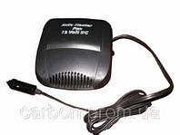 Автомобильный тепловентилятор Fan Heater 12В.  Обдув лобового стекла автомобиля