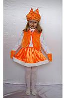"""Детский карнавальный костюм """"Белочка"""" №1 (р.95-120)"""