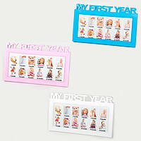 Мультирамка для детских фотографий My first year