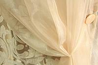 Тюль  (занавес, гардина) полу-органза