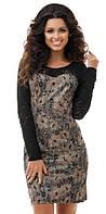 Восхитительное женское платье приталенного фасона с цветочным принтом рукав длинный гипюр на атласной основе