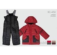 Комплект верхней одежды для мальчика Bembi КС456 плащевка 104