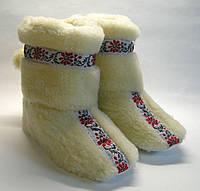 Тапочки-сапожки для дома с помпонами и украинским орнаментом