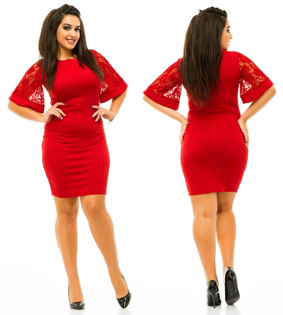 Купить Нарядное Платье Большого Размера В Украине
