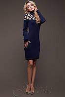 Стильное женское темно-синее платье   Тресси_2 Jadone  42-50 размеры