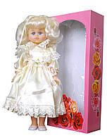 Большая кукла для новогоднего подарка девочке. Производство Украина!
