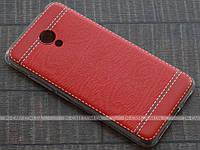TPU чехол Fulltao для Meizu M3s Wood Texture Pink + пленка