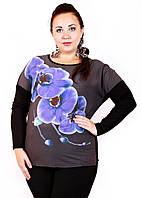 Футболка женская 619 орхидея д/рукав, кофточка большого размера, одежда для полных женщин,дропшиппинг