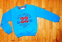 Детская теплая кофта для мальчика Sport22 синяя 1/6 лет