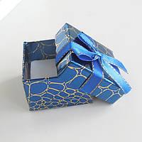 Подарочная коробочка для украшений, кольца синяя рептилия 1шт