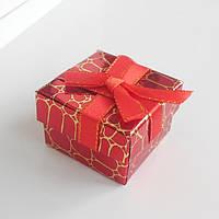 Подарочная коробочка для украшений, кольца красная рептилия 1шт