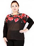 Футболка женская 603 д/рукав, кофточка большого размера, одежда для полных женщин,дропшиппинг