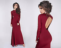Однотонное приталенное платье в пол с вырезом на спине низ расклешенный бордо марсала