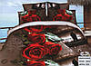 Комплект постельного белья (двуспальный) № 664.2