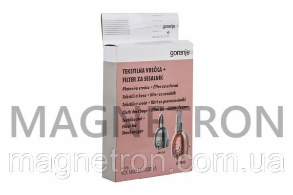 Мешок тканевый + фильтр для пылесосов Gorenje 151805, фото 2