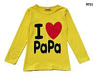 Кофта I love papa для девочки. 1-2; 3-4; 5-6; 7-8 лет