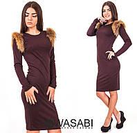 Платье с натуральным мехом енота  ро3014