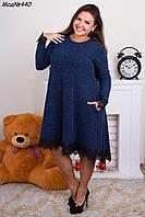 Женское стильное асимметричное платье с кружевом 440 / батал / синее